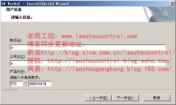 三菱PLC编程软件目前GX-Developer目前中文版本只到8.86,不知道什么原因一直没有出其他的中文版本,8.91以上的支持 win7,但是只有英文版本的。根据一些情况我估计三菱还是想推GX Works2的原因,因为GX Works2功能比GX-Developer强大很多。目前GX Works已经支持win7 全部操作系统,32位,64位均可,且兼容GX-Developer的全部功能,自带仿真,请大家用这个进行替代吧。 GX Works2 v1.